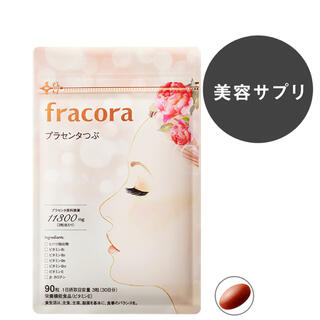 フラコラ - fracora      プラセンタつぶ  2袋