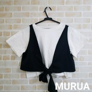 MURUA - MURUA  アンサンブル トップス