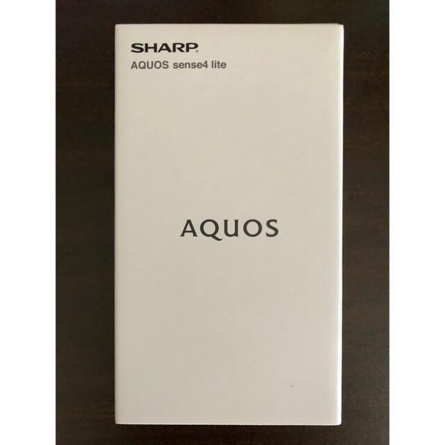 SHARP(シャープ)のaquos sense4 lite ブラック 新品 シャープ アクオス スマホ/家電/カメラのスマートフォン/携帯電話(スマートフォン本体)の商品写真