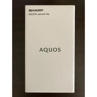 SHARP - aquos sense4 lite ブラック 新品 シャープ アクオス