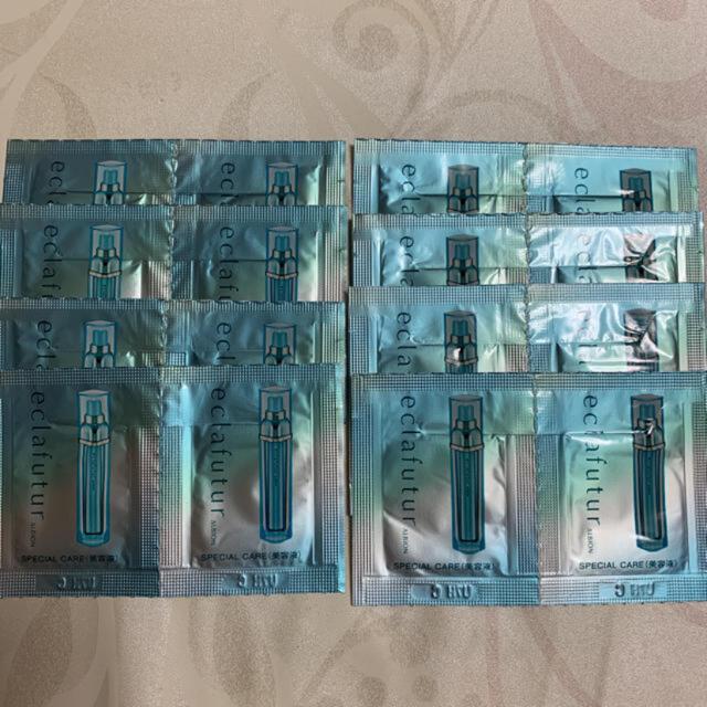 ALBION(アルビオン)のアルビオン美容液 導入液 エクラフチュールd コスメ/美容のスキンケア/基礎化粧品(美容液)の商品写真