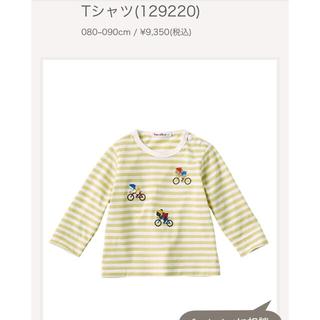 familiar - 美品! ファミリア Tシャツ 長袖 現行品