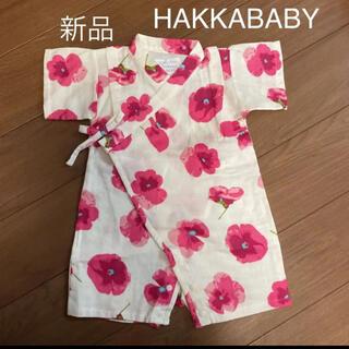ハッカベビー(hakka baby)の新品 HAKKA BABY 甚平 60 70 ハッカベビー(甚平/浴衣)