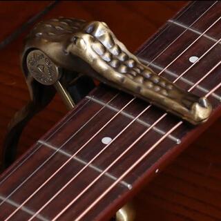 ギターカポタスト ワニ型【ゴールド】アコギ エレキ ベース おしゃれ 個性(アコースティックギター)