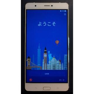 ASUS - ZenFone 3 Ultra シルバー ZU680KL-SL32S4