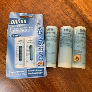 ブラウン(BRAUN)のブラウン コードレススタイラー専用 ガスカートリッジ 5本セット 新品未使用(ヘアアイロン)