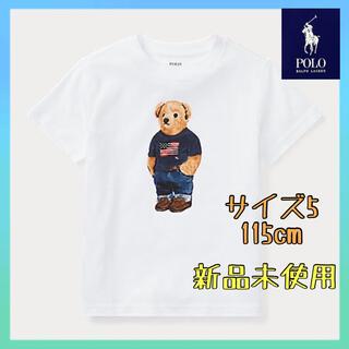 ポロラルフローレン(POLO RALPH LAUREN)の【新品未使用】05 ポロ ラルフローレン ポロベア Tシャツ(Tシャツ/カットソー)