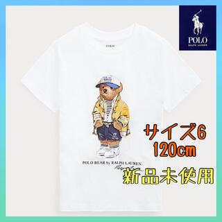 ポロラルフローレン(POLO RALPH LAUREN)の【新品未使用】05  ポロ ラルフローレン ポロベア Tシャツ  120(Tシャツ/カットソー)