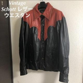 schott - Vintage Schott ショット レザー ジャケット ウエスタン シャツ