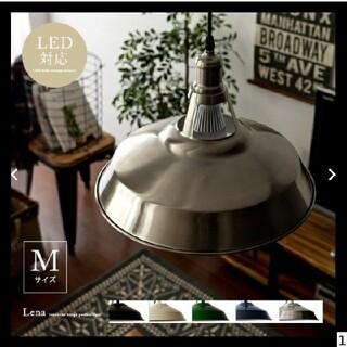 ペンダントライト 緑 グリーン インテリアライト インテリア 食卓用 ダイニング(天井照明)