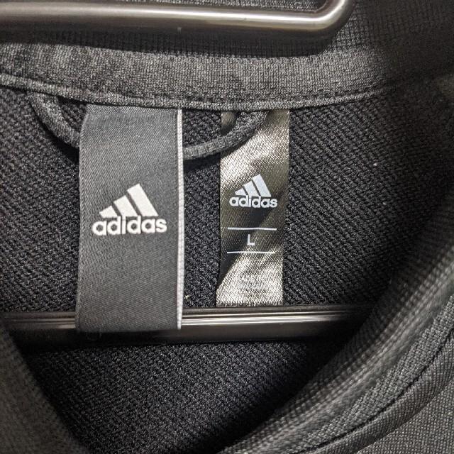 adidas(アディダス)のアディダス ジャージ(上) メンズLサイズ メンズのトップス(ジャージ)の商品写真