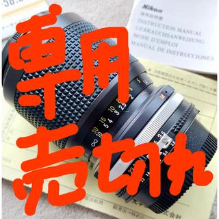 Nikon - Nikon zoom f/3.5〜f/4.5 未使用