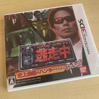任天堂 - 逃走中 史上最強のハンターたちからにげきれ! 3DS