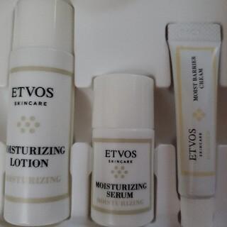 エトヴォス(ETVOS)のエトヴォス ETVOS(化粧水/ローション)