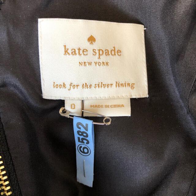 kate spade new york(ケイトスペードニューヨーク)のケイトスペード 花柄 ワンピース レディースのワンピース(ひざ丈ワンピース)の商品写真