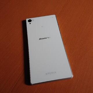 Xperia - ソニー エクスペリア 本体 So-01g