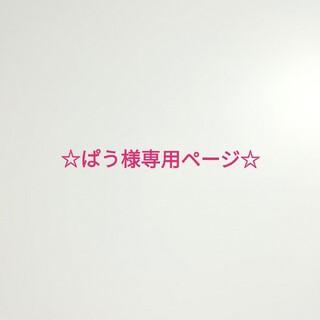 ☆ぱう様専用ページ☆ハンドメイド ペーパー モビール 気球 雲 リビング(モビール)