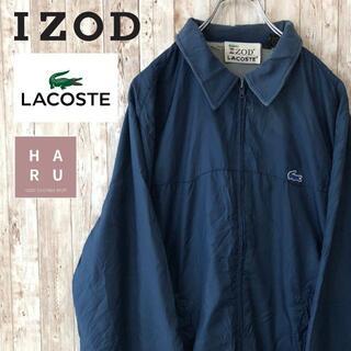 ラコステ(LACOSTE)のIZOD LACOSTE ナイロンジャケット ワンポイントロゴ ラコステ(ナイロンジャケット)