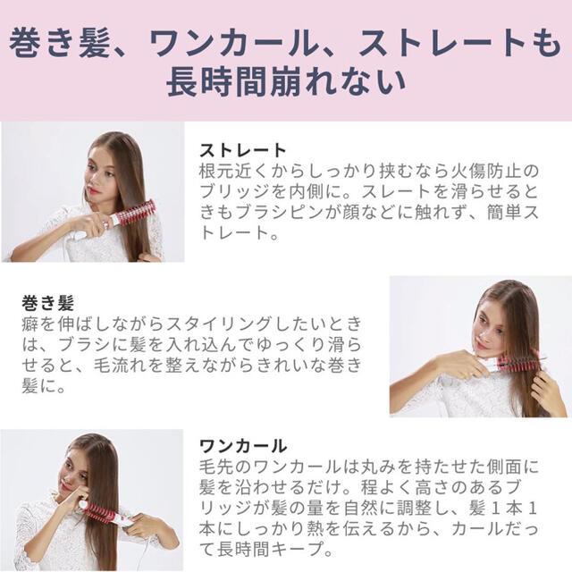 Areti 3way ヘアアイロン ブラック マイナスイオン ストレートアイロン スマホ/家電/カメラの美容/健康(ヘアアイロン)の商品写真