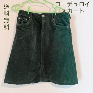 バックナンバー(BACK NUMBER)のコーデュロイスカート グリーン 深緑 カーキ  膝丈 緑 春 スカート  無地(ひざ丈スカート)