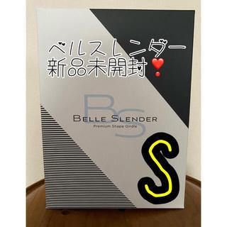 ベルスレンダーSベルスキニーショート丈 ヒップUPガードル ポッコリお腹にも!(レギンス/スパッツ)
