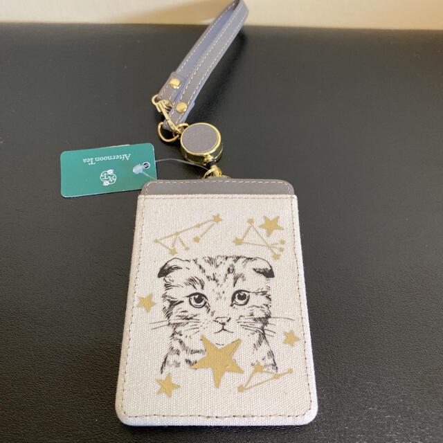 AfternoonTea(アフタヌーンティー)の新品タグ付 アフタヌーンティー⭐︎伸びるパスケース⭐︎ねこ猫ネコ レディースのファッション小物(パスケース/IDカードホルダー)の商品写真