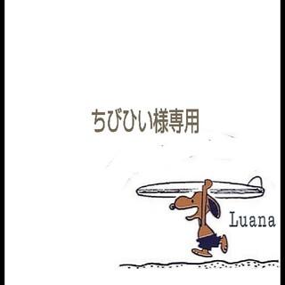 ポロラルフローレン(POLO RALPH LAUREN)の【ちびひい様専用】(靴下/タイツ)