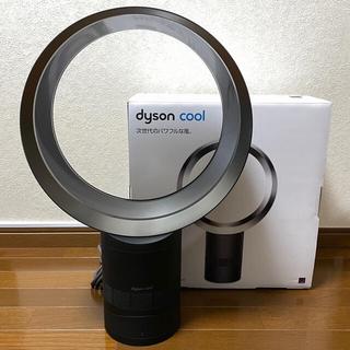 Dyson - 送料込 美品 ダイソン クール AM06 扇風機