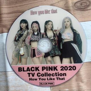 BLACKPINK HOWYOULIKETHAT BEST PV集 チャプター付