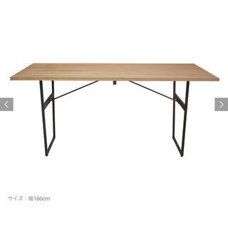 T81様専用(ダイニングテーブル)