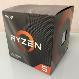 Ryzen 5 3600XT BOX