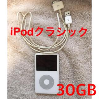 iPod - 【動作確認済み】iPod クラシック(第3世代) 30GB 充電ケーブル付き