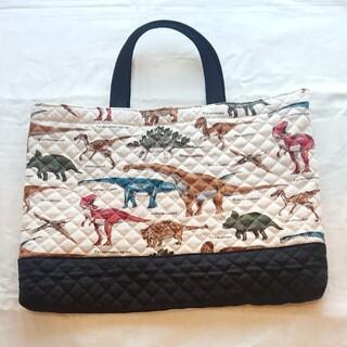 リアル恐竜柄 レッスンバッグ ベージュ キルティング生地使用 男の子 手提げ袋 (バッグ/レッスンバッグ)