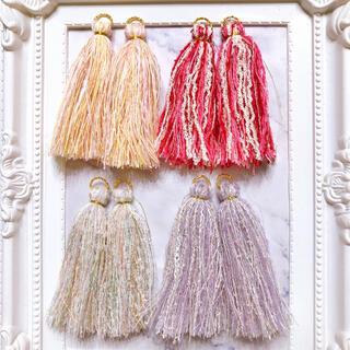 シンプルサラサラ系♡引き揃え糸タッセルセット(各種パーツ)