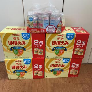 明治 - 明治 ほほえみ8缶 らくらくミルク6缶セット