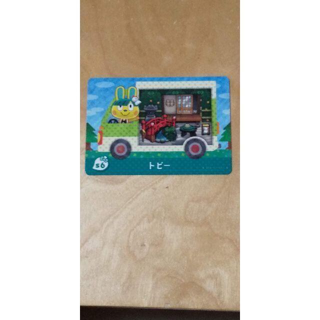 Nintendo Switch(ニンテンドースイッチ)のサンリオamiiboカード トビー エンタメ/ホビーのゲームソフト/ゲーム機本体(その他)の商品写真