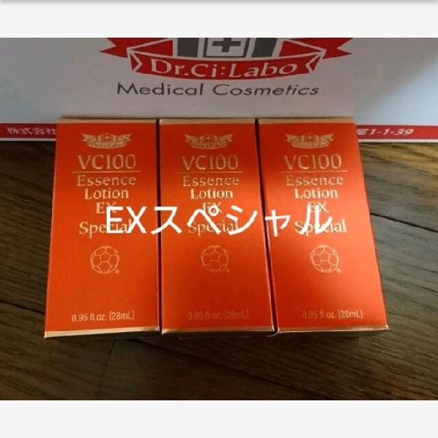 Dr.Ci Labo(ドクターシーラボ)のドクターシーラボ VC100エッセンスローションEXスペシャル コスメ/美容のスキンケア/基礎化粧品(化粧水/ローション)の商品写真