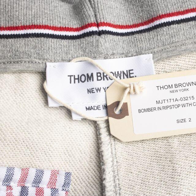 THOM BROWNE(トムブラウン)のTHOM BROWNEカシミヤスウェットパンツ メンズのパンツ(ワークパンツ/カーゴパンツ)の商品写真