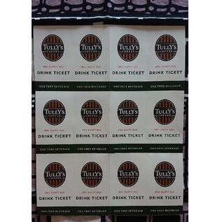 タリーズコーヒー(TULLY'S COFFEE)のタリーズ  ドリンクチケット  20枚(フード/ドリンク券)