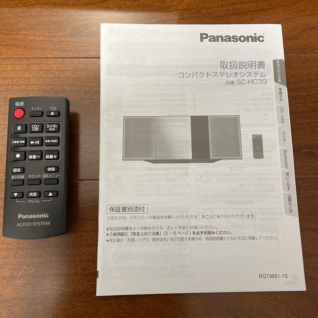 Panasonic(パナソニック)のPanasonic コンパクトステレオシステム CDプレーヤー スマホ/家電/カメラのオーディオ機器(スピーカー)の商品写真