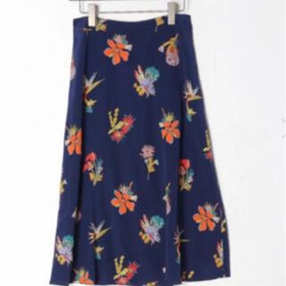 スピックアンドスパン(Spick and Span)のspick&spanシルクスカート新品タグ付き未使用(ロングスカート)
