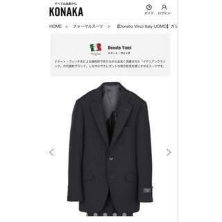アオキ(AOKI)のスーツ 礼服 黒色 Y4 コナカ セットアップ アジャスター付き(セットアップ)