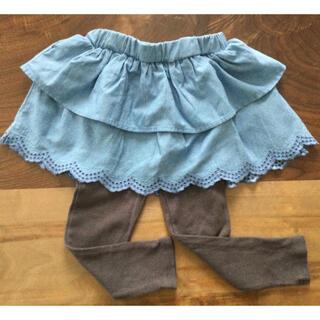 NARUMIYA INTERNATIONAL - petit main  スカート付きスパッツ110  ナルミヤインターナショナル