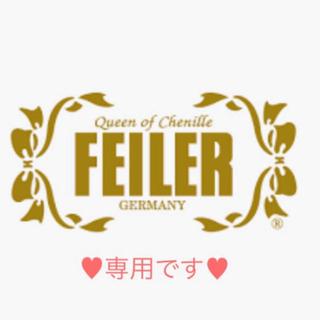 FEILER - フェイラー  × Chacott コラボハンカチ(縁取りロイヤルピンク)