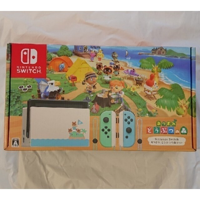 Nintendo Switch(ニンテンドースイッチ)のちいず様専 エンタメ/ホビーのゲームソフト/ゲーム機本体(家庭用ゲーム機本体)の商品写真