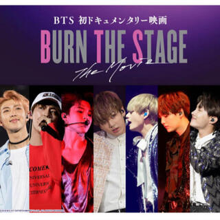 ボウダンショウネンダン(防弾少年団(BTS))のBTS ドキュメンタリー 映画 Burn the Stage ブルーレイ(アイドルグッズ)