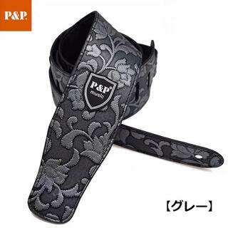 P&P PUレザーギターストラップ【グレー】シンプル シック(ストラップ)