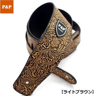 P&P PUレザーギターストラップ【ライトブラウン】シンプル シック(ストラップ)