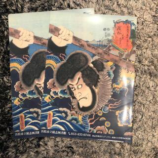 同梱無料 新品 未使用 歌舞伎 クリアーファイル 市川海老蔵 団十郎 非売品(伝統芸能)