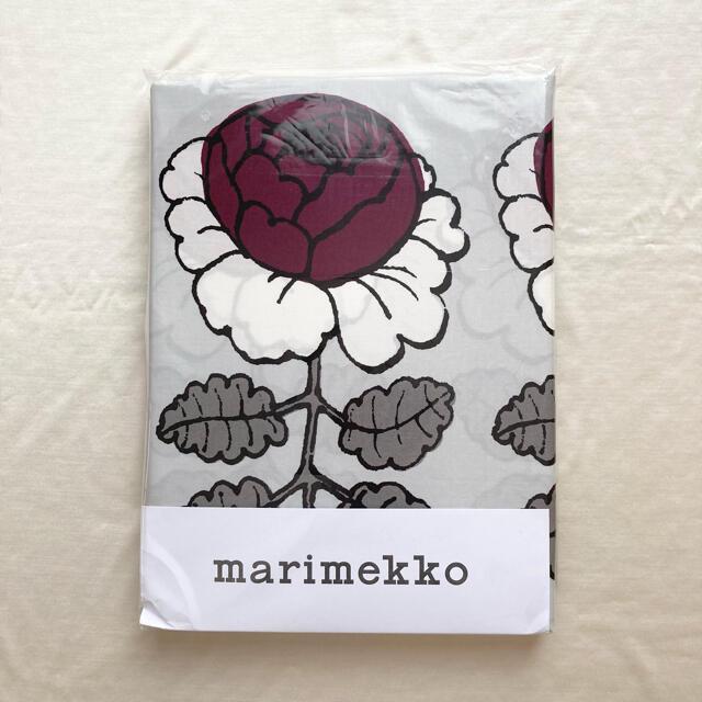 marimekko(マリメッコ)のマリメッコ マーライスルース デュべカバー ベッドカバー インテリア/住まい/日用品の寝具(シーツ/カバー)の商品写真
